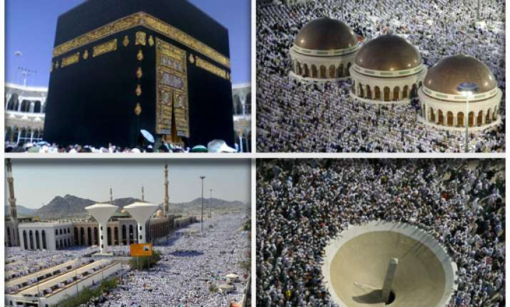 10 facts to know about haj a religious duty performed by