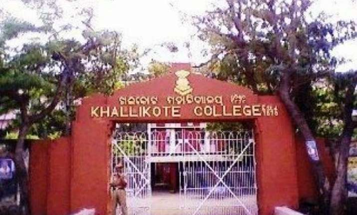 ugc team visits 136 yr old college