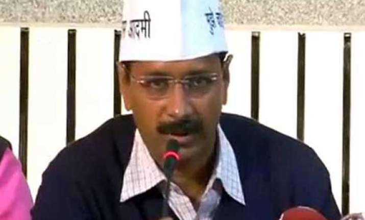 latest update arvind kejriwal on drip will not go to office