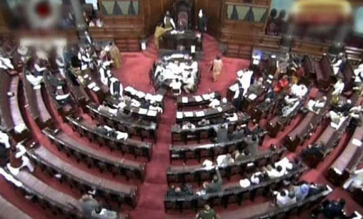 rajya sabha vote on job quota bill today