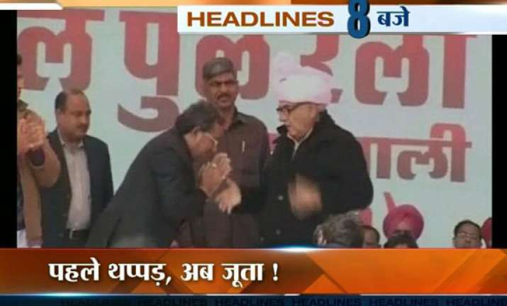 shoe hurled at haryana cm hooda in sirsa