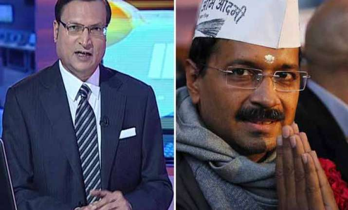 watch how rajat sharma exposed arvind kejriwal in aaj ki