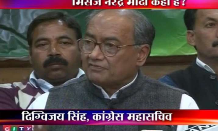 why is modi silent about his wife s name asks digvijay singh