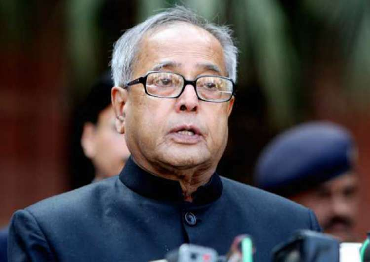 critics should be more realistic says pranab mukherjee- India Tv