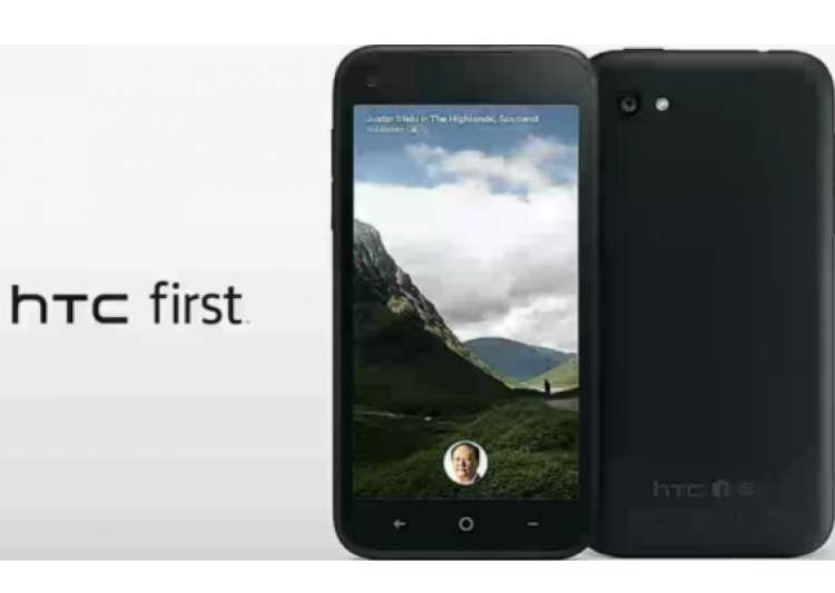 htc first the first facebook home phone launched for rs 25- India Tv