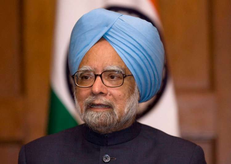 pm to inaugurate mahila bank on indira gandhi s birthday