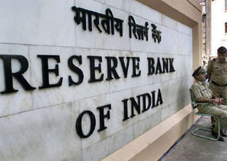 rbi launches website for fake note identification- India Tv