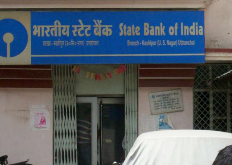sbi cuts fixed deposit rates by 0.5 1
