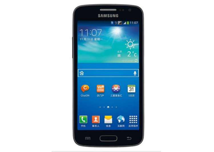 samsung all set to launch galaxy win pro g3812- India Tv