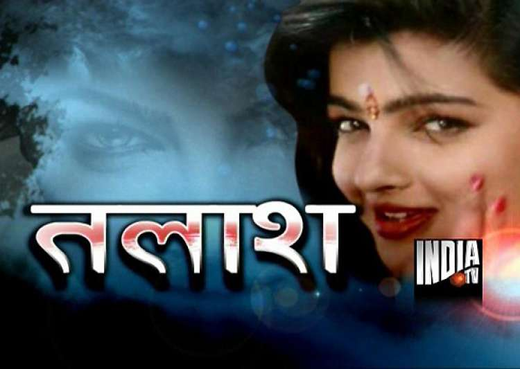 actress mamta kulkarni missing since last 10 years spot her