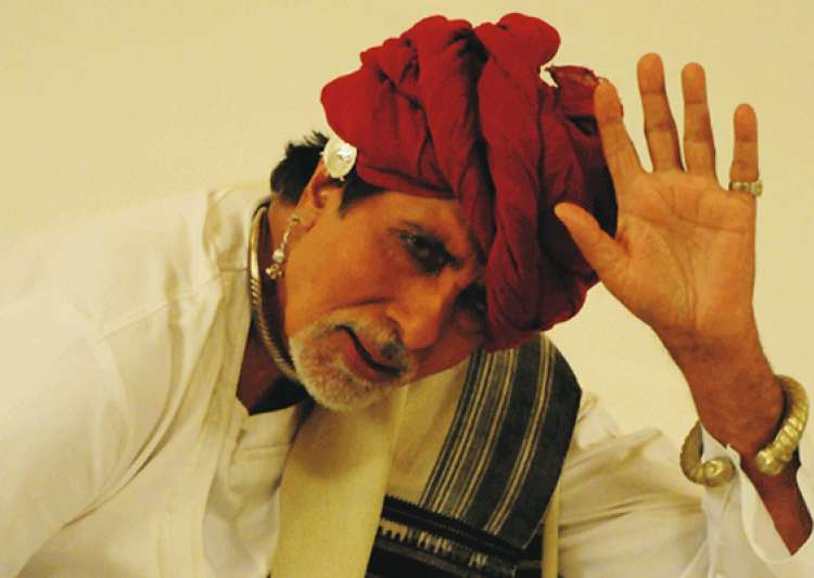 after raising guj pride big b to endorse airport metro express line- India Tv