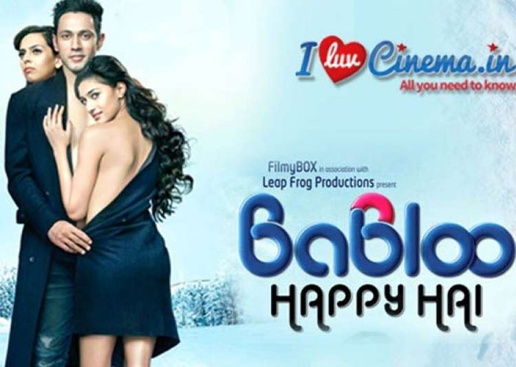 babloo happy hai movie review strong message gently conveyed- India Tv