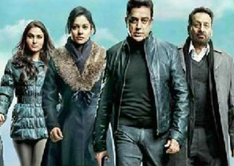 ban on vishwaroopam lifted in tamil nadu- India Tv