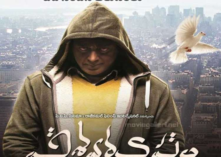 kamal haasan threatens to quit india ban on vishwaroopam- India Tv