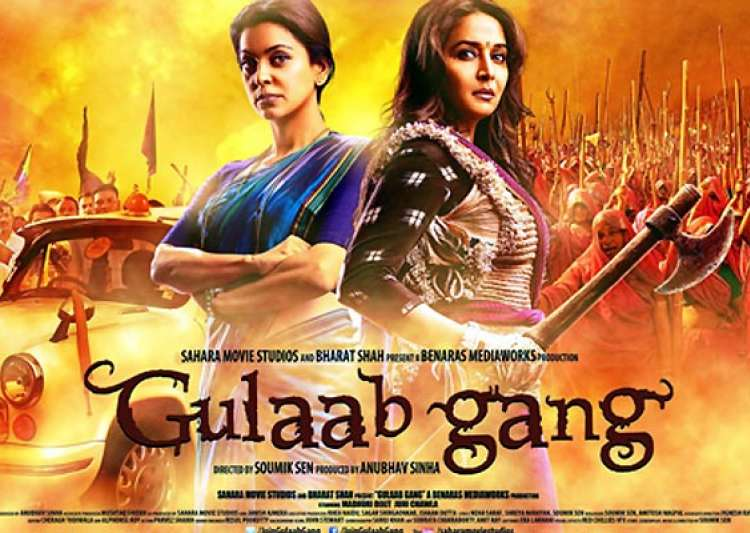 gulaab gang movie review- India Tv