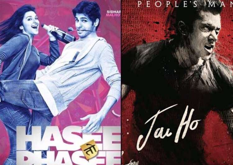 hasee toh phasee box office collection gets an average