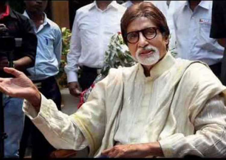 i have few seconds role in the great gatsby says big b- India Tv