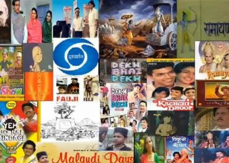 9 doordarshan tv show that will make 90s kids nostalgic & 9 Doordarshan TV show that will make 90s kids nostalgic ! Pezcame.Com