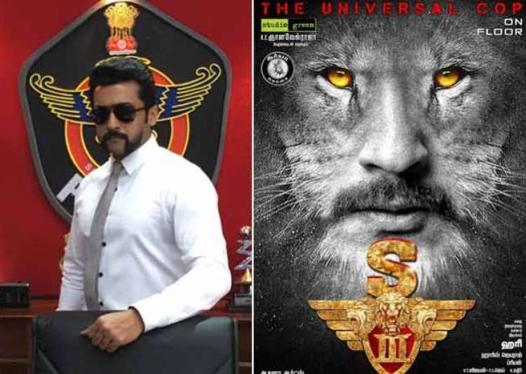 "Chennai: The third installment in the "" Singam "" franchise, starring ..."
