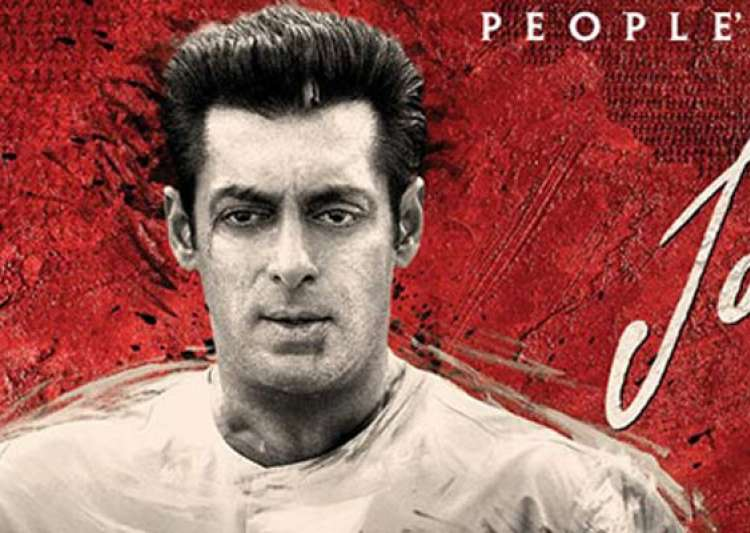 jai ho box office collection rs 106 cr in india in thirteen- India Tv