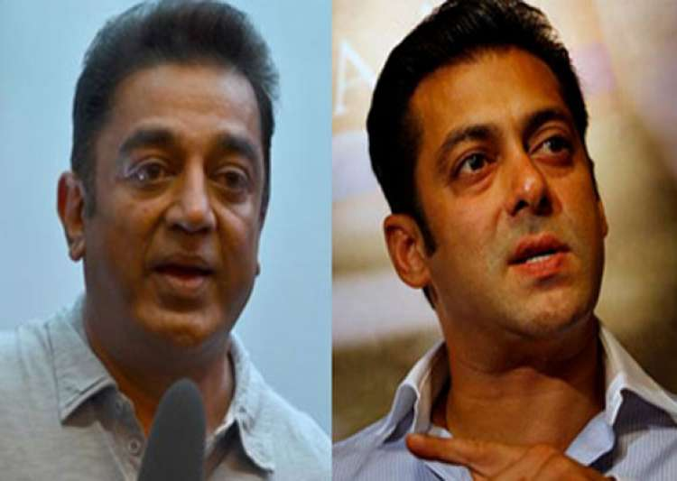 salman khan comes out in support of kamal haasan s- India Tv