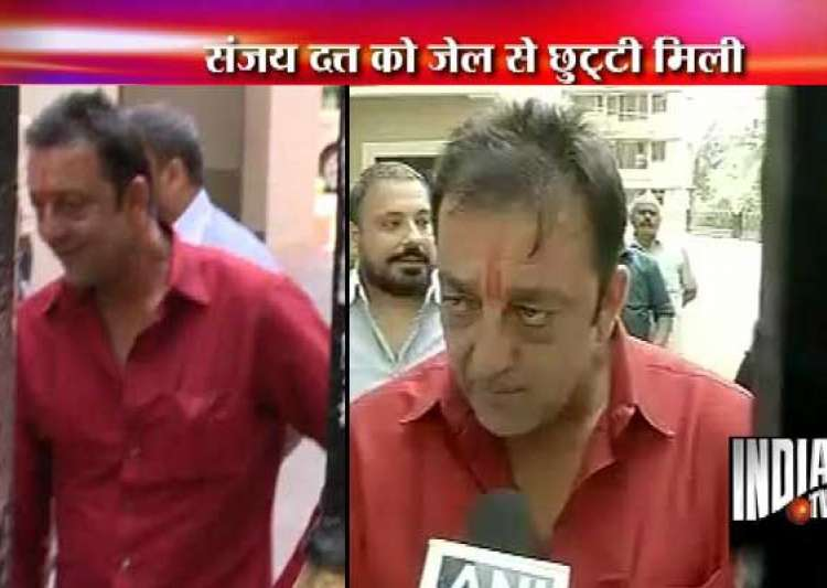 sanjay dutt out of yerawada jail for 14 days on furlough- India Tv