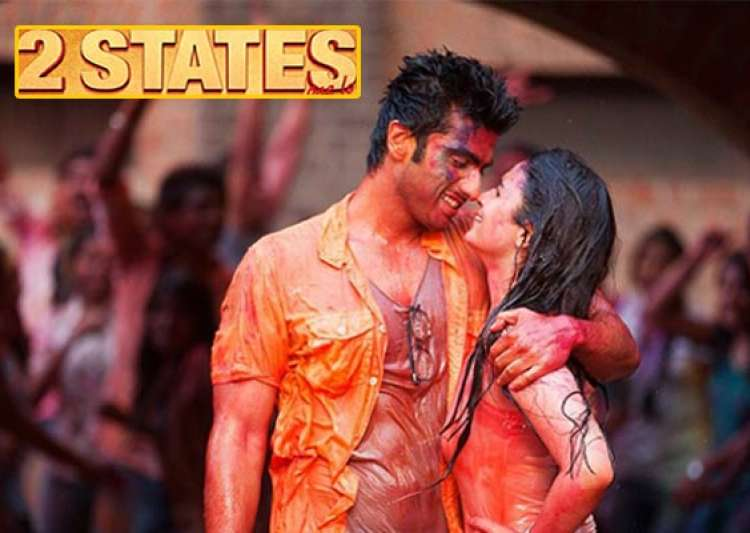 2 states movie review watch it not just once but twice- India Tv