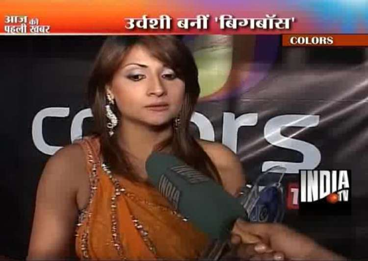 my straightforward nature help me win bigg boss urvashi- India Tv