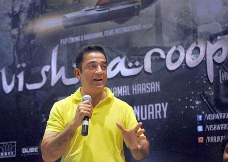 want to wait before going to supreme court kamal haasan- India Tv