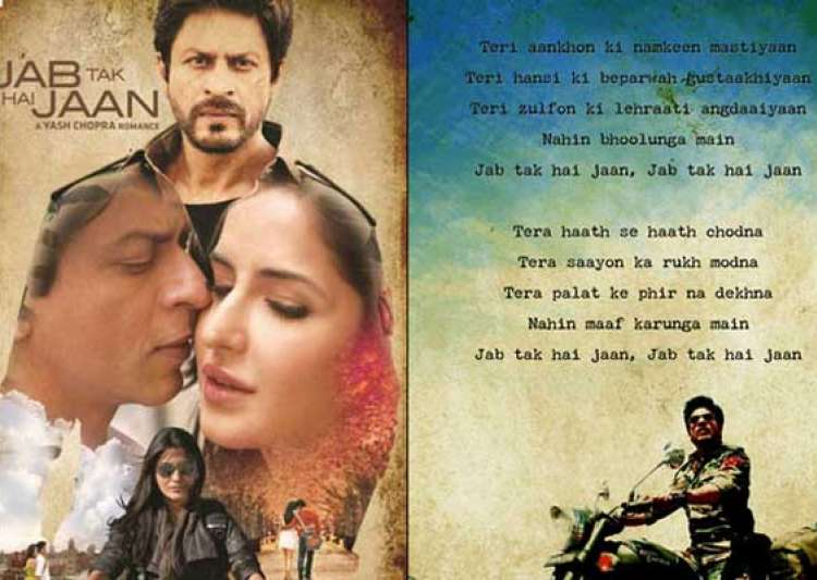 jab tak hai jaan trailer leaves shahrukh s fans curious- India Tv