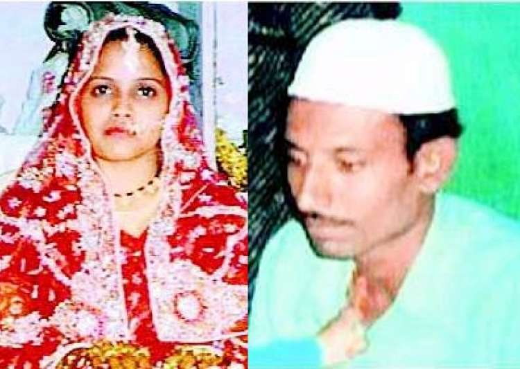 mumbai woman dies after muslim tantrik brands her with hot iron- India Tv