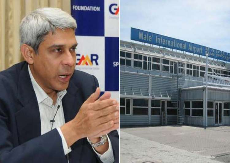 gmr seeks 800 million compensation from maldives govt- India Tv