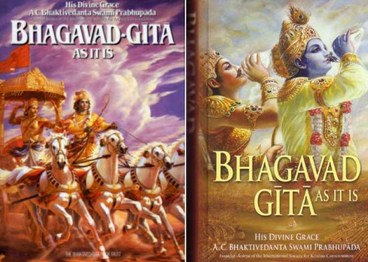 plea seeking ban on translated version of gita dismissed- India Tv