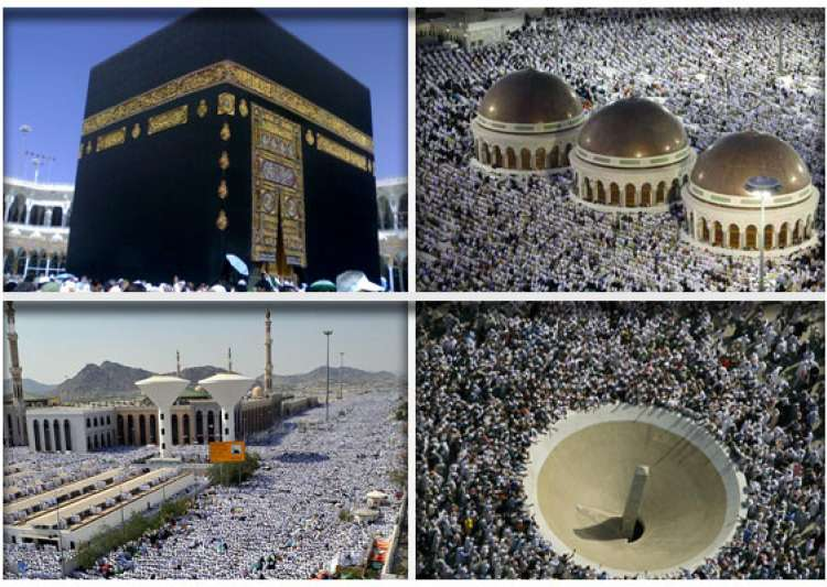 10 facts to know about haj a religious duty performed by muslims- India Tv