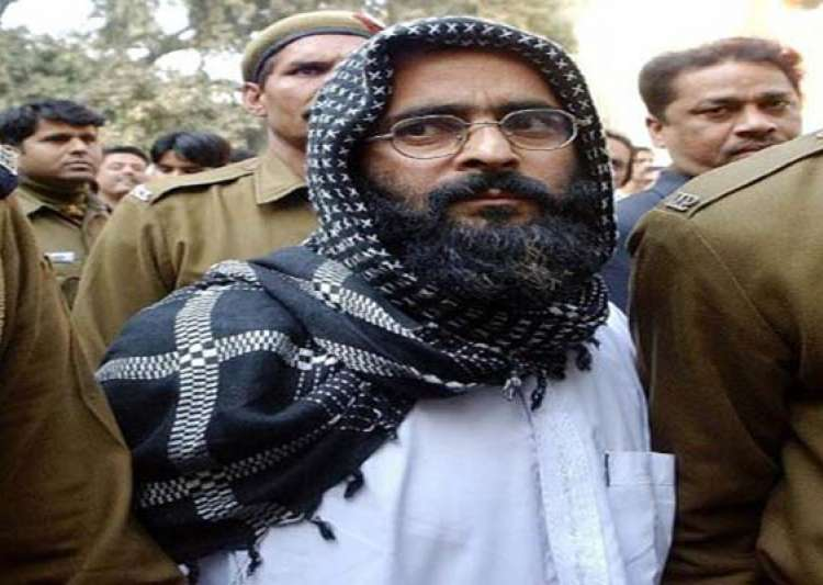 afzal guru s belongings to be returned to his family- India Tv