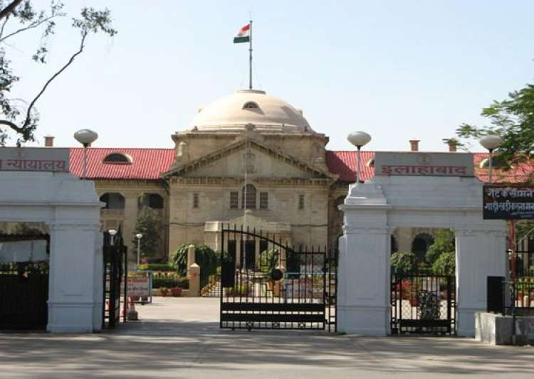 allahabad hc suspends pcs interviews reserves verdict on- India Tv