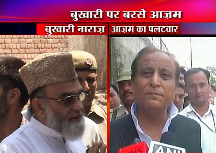 azam khan shahi imam lash out at each other- India Tv