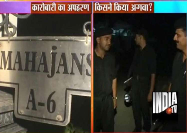 abducted bdm cricket bat company owner mahajan was found- India Tv