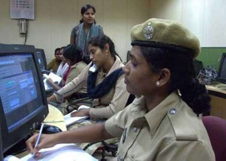 bihar to set up dedicated helpline to serve women in- India Tv