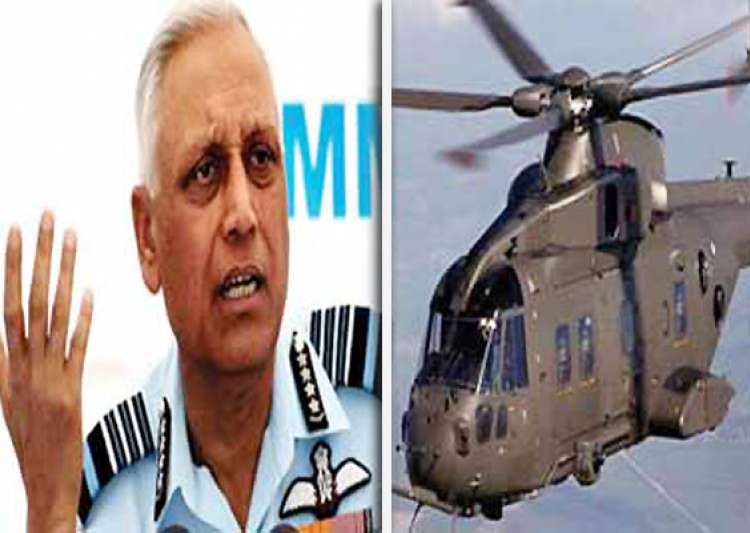 cbi names former air chief tyagi 10 others in chopper deal- India Tv