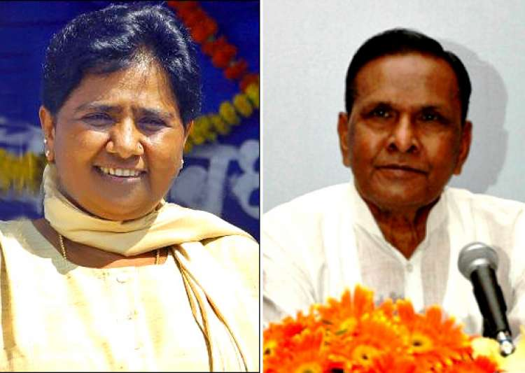 congress will prefer bsp to sp in govt formation says beni prasad verma- India Tv