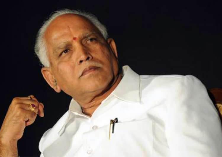convene legislature party meet in 48 hours yeddyurappa tells bjp