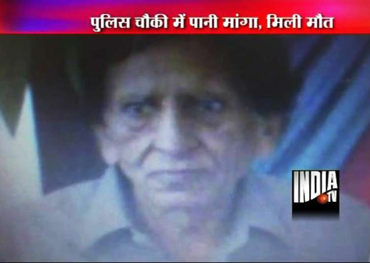 delhi senior citizen killed in fight over water with- India Tv