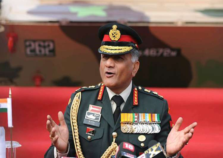 ex army chief v k singh 4 others get bail in defamation case- India Tv
