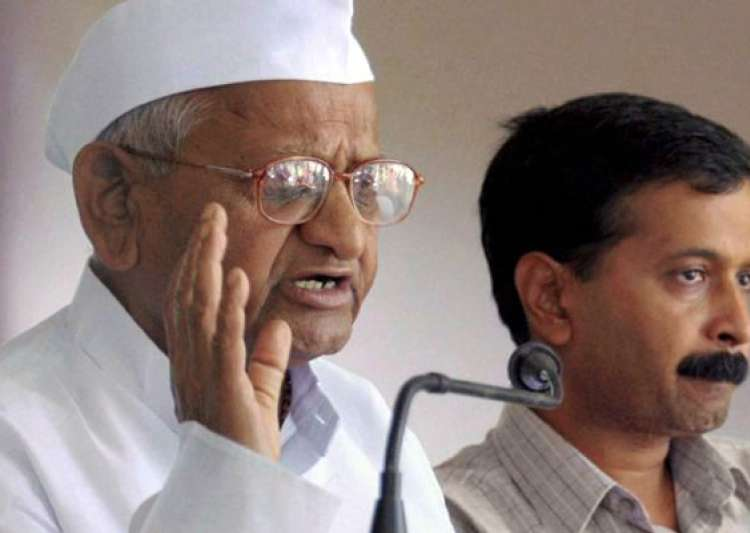 hazare backs kejriwal over remarks against mps- India Tv