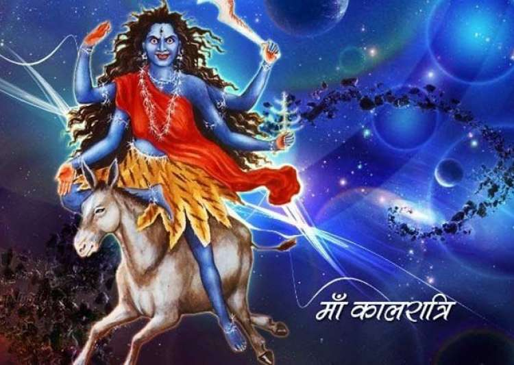 Image result for kaal ratri image