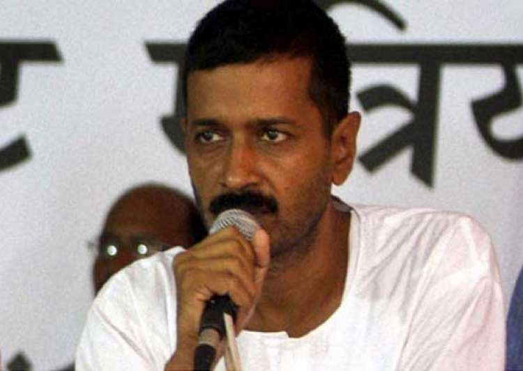 kejriwal says he is ready to face defamation case on vadra- India Tv