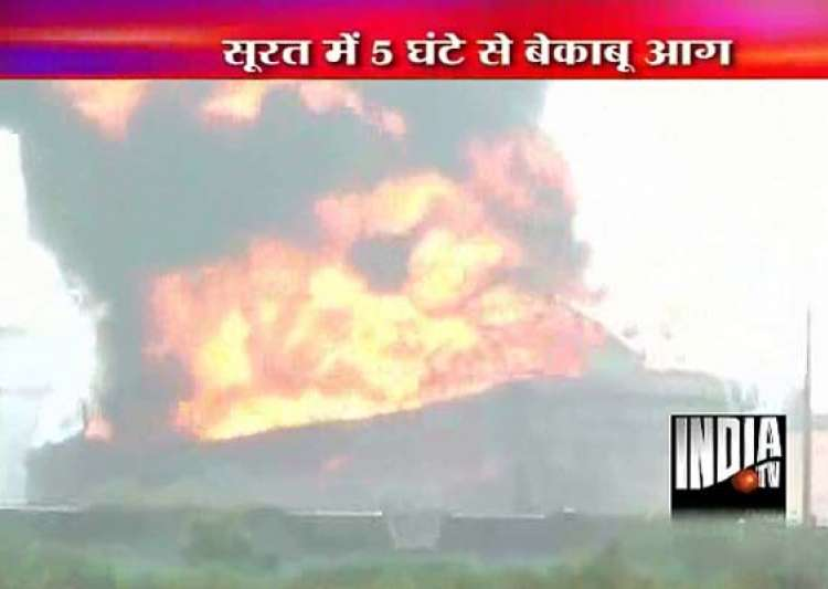 major fire at indian oil s hazira terminal- India Tv