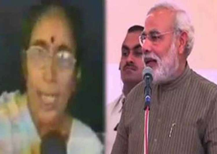 meet narendera modi s wife jashodaben chimanlal modi- India Tv