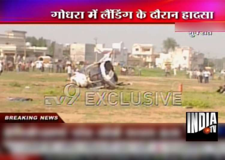 mirculous escape for asaram bapu helicopter crashlands in godhra- India Tv